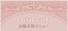 Facial Esthe